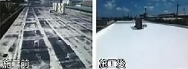 陸屋根・防水シート