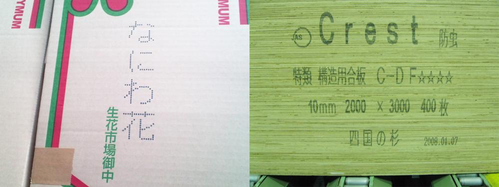 アップリンクMR2/UV2