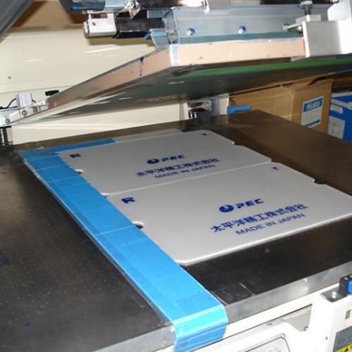 シルク印刷加工